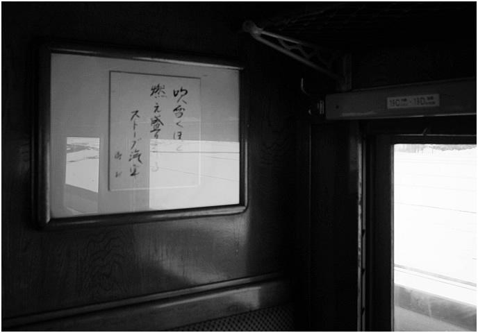 photo-100211_004.jpg